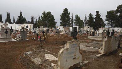 Photo of El cementerio sigue cerrado y habrá que esperar para visitarlo