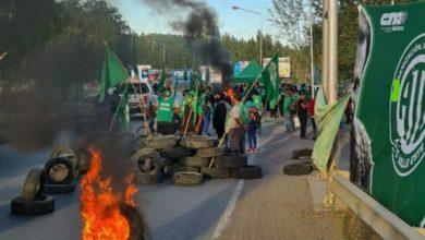 Photo of Por salarios ATE moviliza en accesos a la provincia